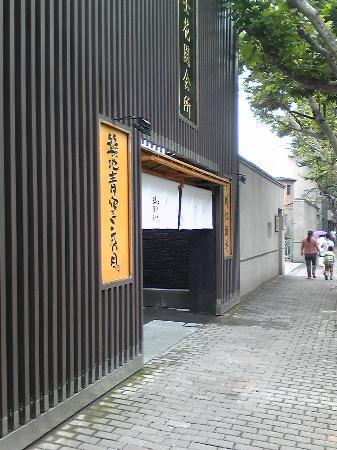Zhu Di QingKong SanDai Mu