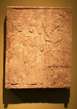 National Museum of Antiquities (Rijksmuseum van Oudheden): Assyrian