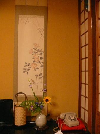Kikokuso: Tatami room, fresh flowers