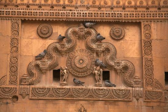 Surya Gate(f)