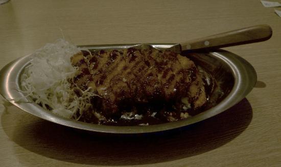 Go!Go!Curry Shinjuku Higashiguchi Chuodori: 一番少ないやつ