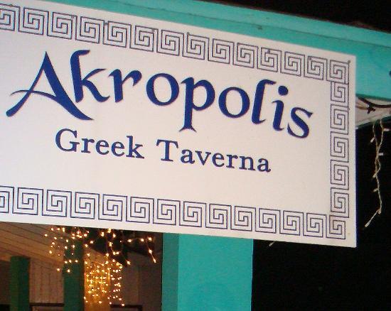 Akropolis Greek Taverna is a Antigua must!