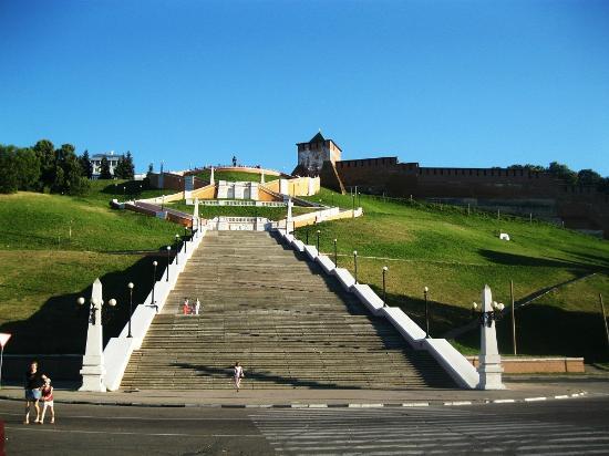 Chkalov Staircase