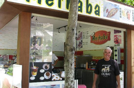 Merhaba: Отличный турецкий кофе поможет насладится южными красотами Китая =)