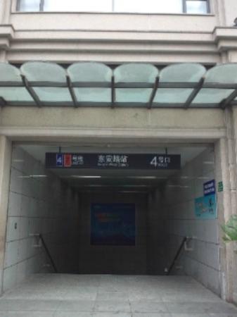 لي جاردنز هوتل شنغهاي: 7号線側の東安路駅 4番EXITが最寄出口です 