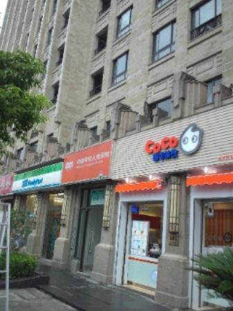 لي جاردنز هوتل شنغهاي: ホテルの並びのお店達 ファミマ、COCO都可茶飲 