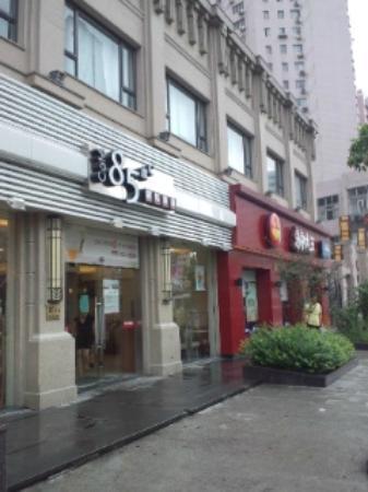 لي جاردنز هوتل شنغهاي: ホテル並びのお店達 85度C  永和大王 