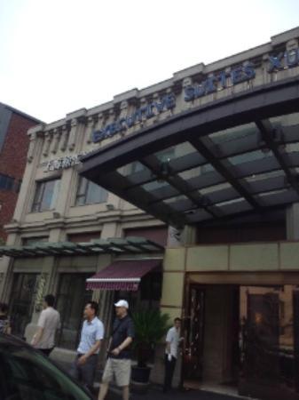 Lee Gardens Hotel Shanghai: ホテル正面