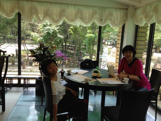 Nami Island: 남이섬 중식당