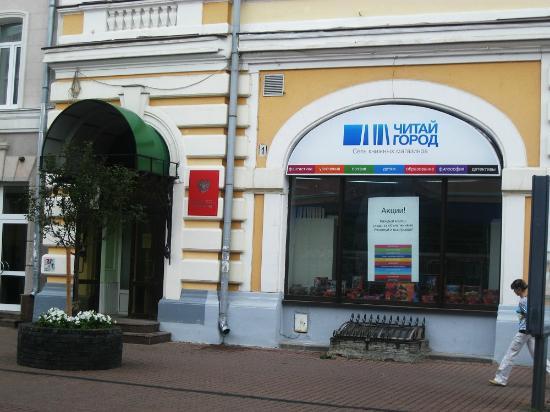 Art Crafts History Museum of the Nizhny Novgorod Region 2