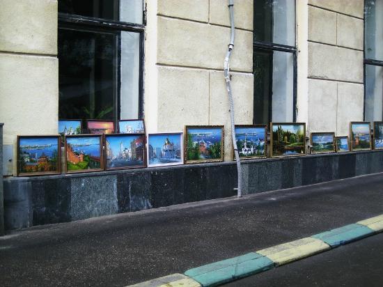 Bolshaia Pokrovskaia Street: 26