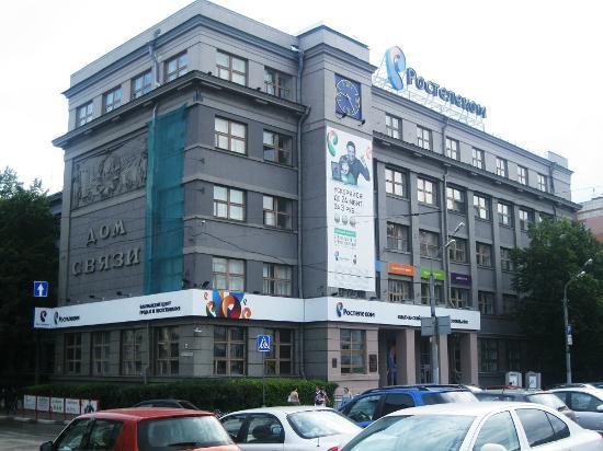 Bolshaia Pokrovskaia Street: 18