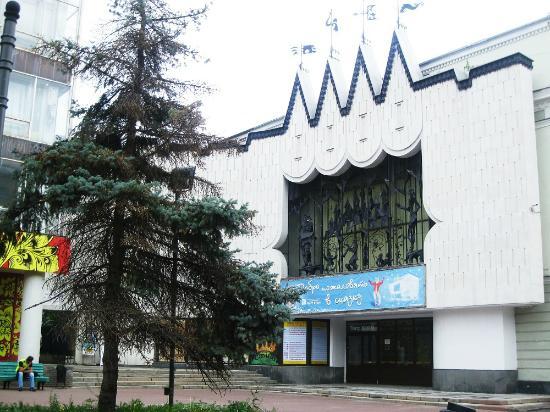 Bolshaia Pokrovskaia Street: The Puppet Theatre