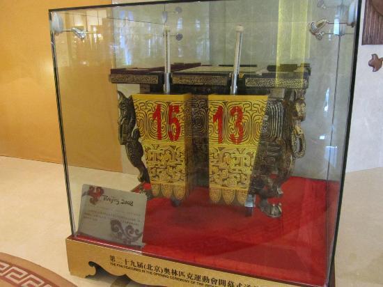 Inner Mongolia Grand Hotel : Lobby, detalle de los juegos olímpicos 2008