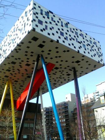 Ontario College of Art and Design: OCAD during the day