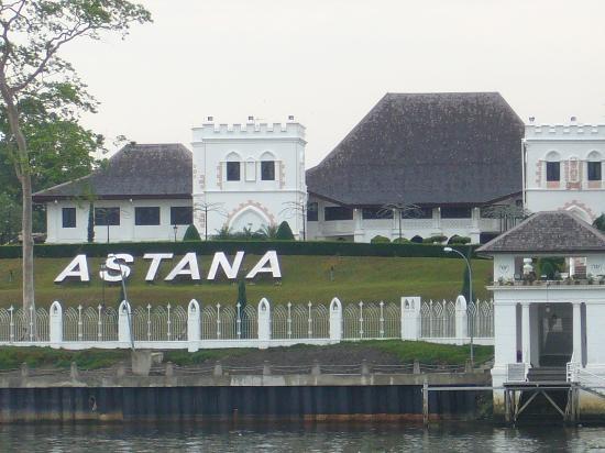 Astana: これもアスタナ