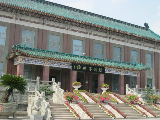 Jingzhou, China: Front entrance to museum