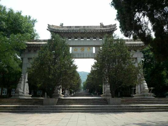 Qianfoshan: 1