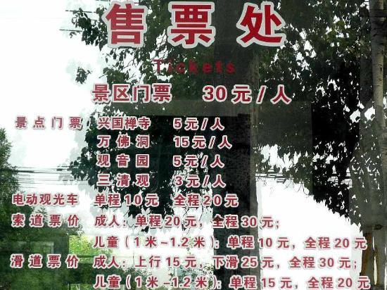 Qianfoshan: 2