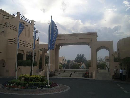منتجع نوفوتيل الدانة البحرين: ノボテル アル ダナ リゾート バーレーン 
