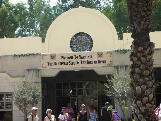 Dead Sea Region, Jordan: entrance