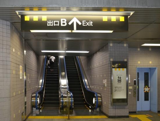 Dai-Ichi Hotel Tokyo Seafort: take B Exit
