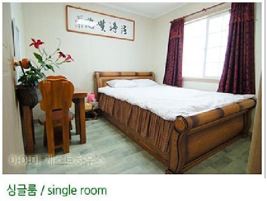 Ayami Guesthouse : 싱글룸