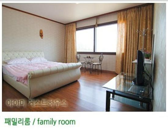 Ayami Guesthouse : 패밀리룸