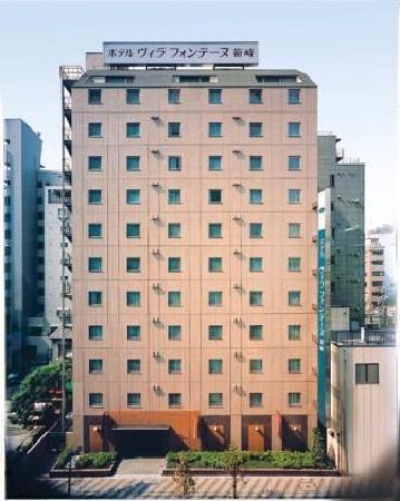 ホテル ヴィラフォンテーヌ 日本橋箱崎