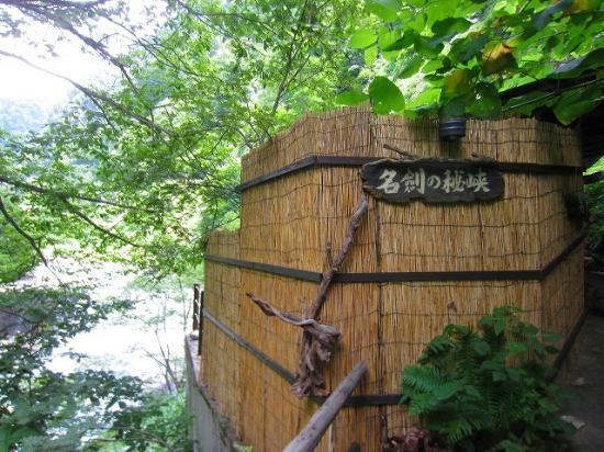 Meiken Onsen: 階段を下ったら見えてきた露天風呂