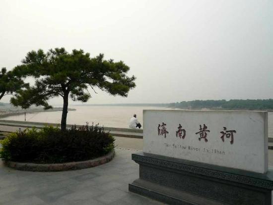 Ji'nan Baili Yellow River : 3