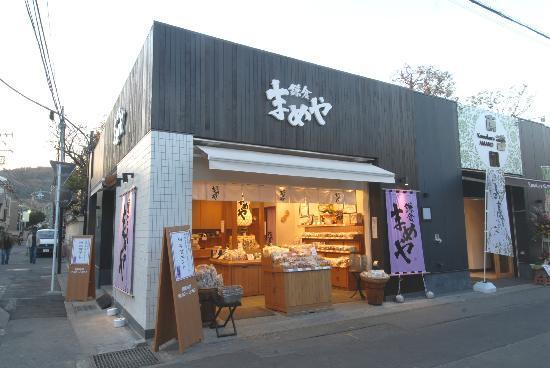 Kamakura-Mameya, Komachidori