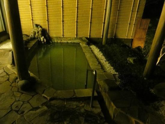 Hotel Marroad Hakone: 温泉も気持ちがいい