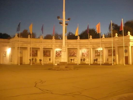 Gorkiy Central Park of Culture and Recreation: Gorky Park