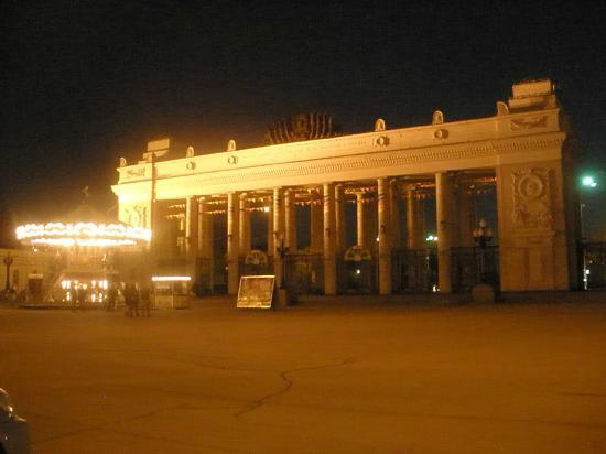 Gorkiy Central Park of Culture and Recreation: Entrance to Gorky Park