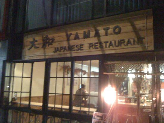 Yamato Japanese Restaurant: Front Entrance to the Restaurant