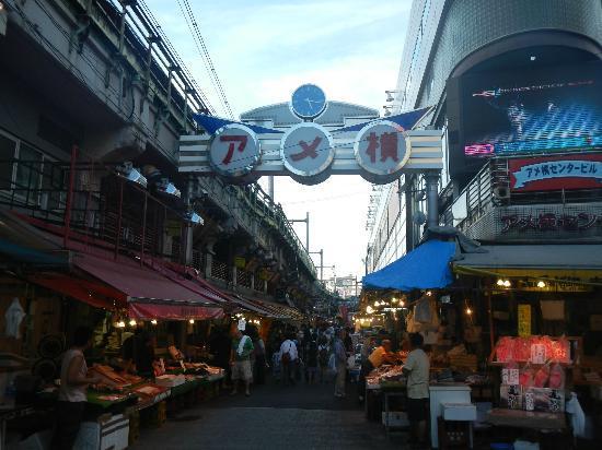 Ameyoko Shopping Street : ameyoko