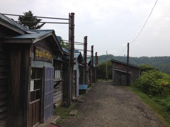 Yubari, Japón: 今でも倍賞千恵子が待っていてくれてるようです。