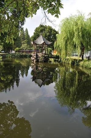Liuying Hotel : Gardens