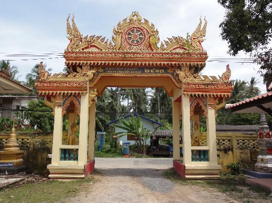 Wat Kiri Wongkaram: porte temple