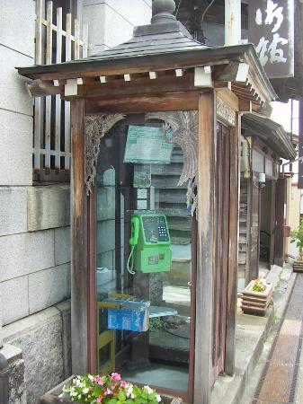 Inami's telephone box