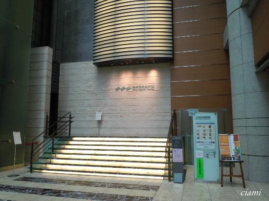 Mitsui Memorial Museum: 三井記念美術館