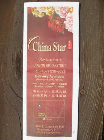 ‪China Star Restaurant‬