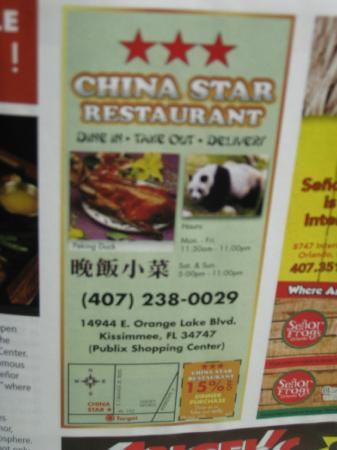 China Star Restaurant: Advertisement posted on the glass.
