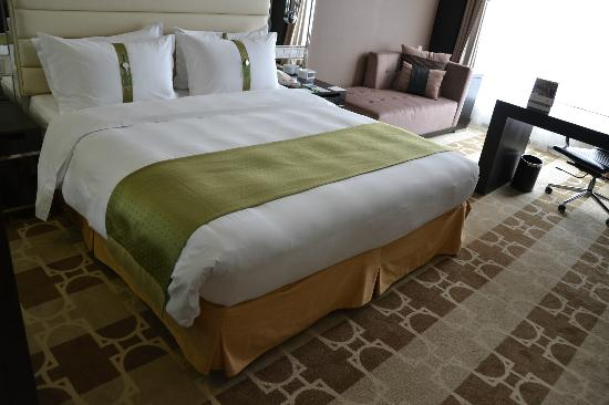 Holiday Inn Beijing Focus Square: king bed