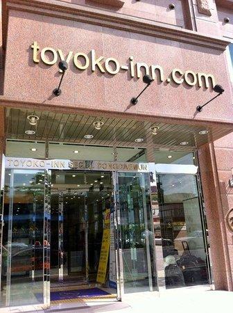 Toyoko Inn Seoul Dongdaemun: Entrance