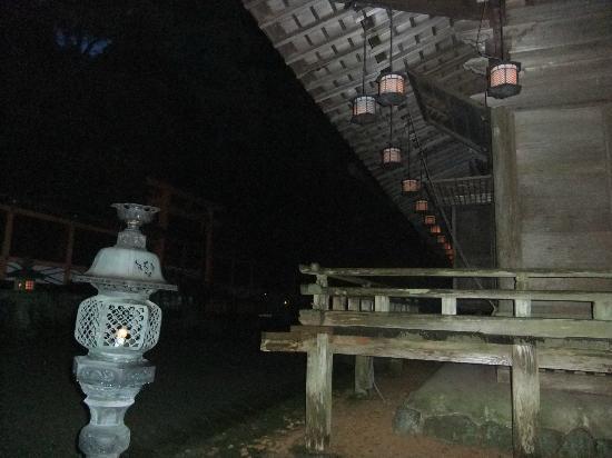 不動堂(国宝) - Picture of Koyasan Danjo Garan, Koya-cho - TripAdvisor