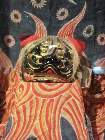 Lion Dance Ceremony Exhibition Hall (Shishi-Kaikan)