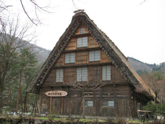 The outdoor heritage museum in Shirakawa-Go 白川郷 - Foto di Shirakawago Gassho ...
