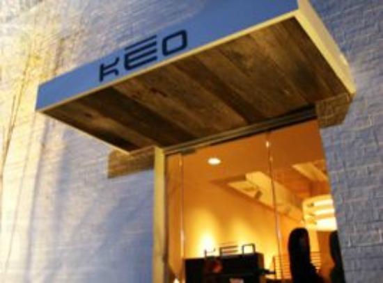 Keo Restaurant: KEO Front Door